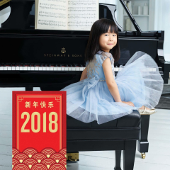 Reloaded twaddle – RT @SteinwayAndSons: 新年快乐! Happy Chinese New Year! Discover the piano of your dr...